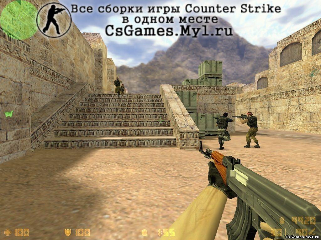Counter Strike 1.6 - Русская версия - Скриншот 1